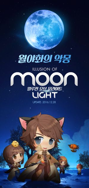 Illusion of Moonlight.jpg